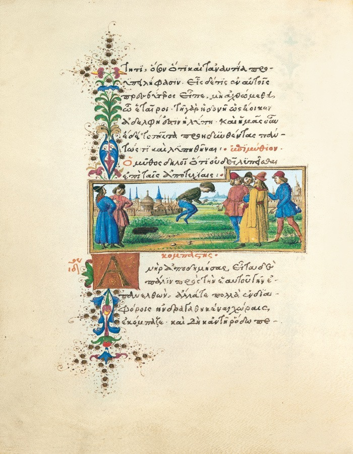 Manuscrito medieval con la fábula y un dibujo de un hombre saltando