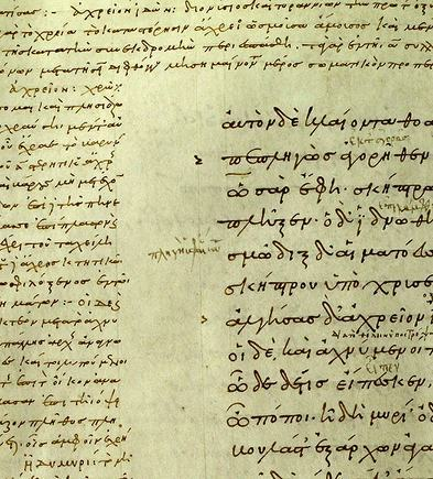 Folio del manuscrito Venetus A de la Iliada