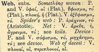 Imagen de la palabra web en el diccionario Woodhose