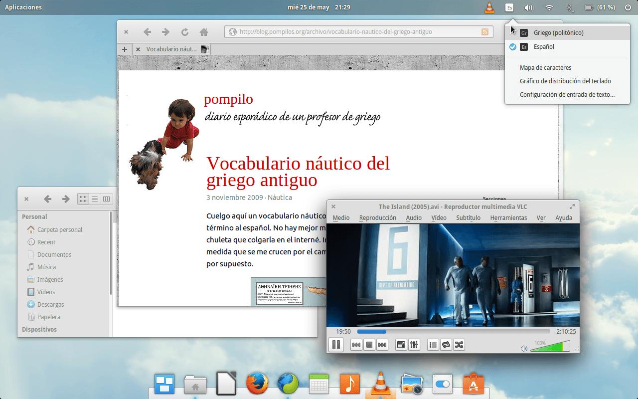 Captura de pantalla de elementary OS