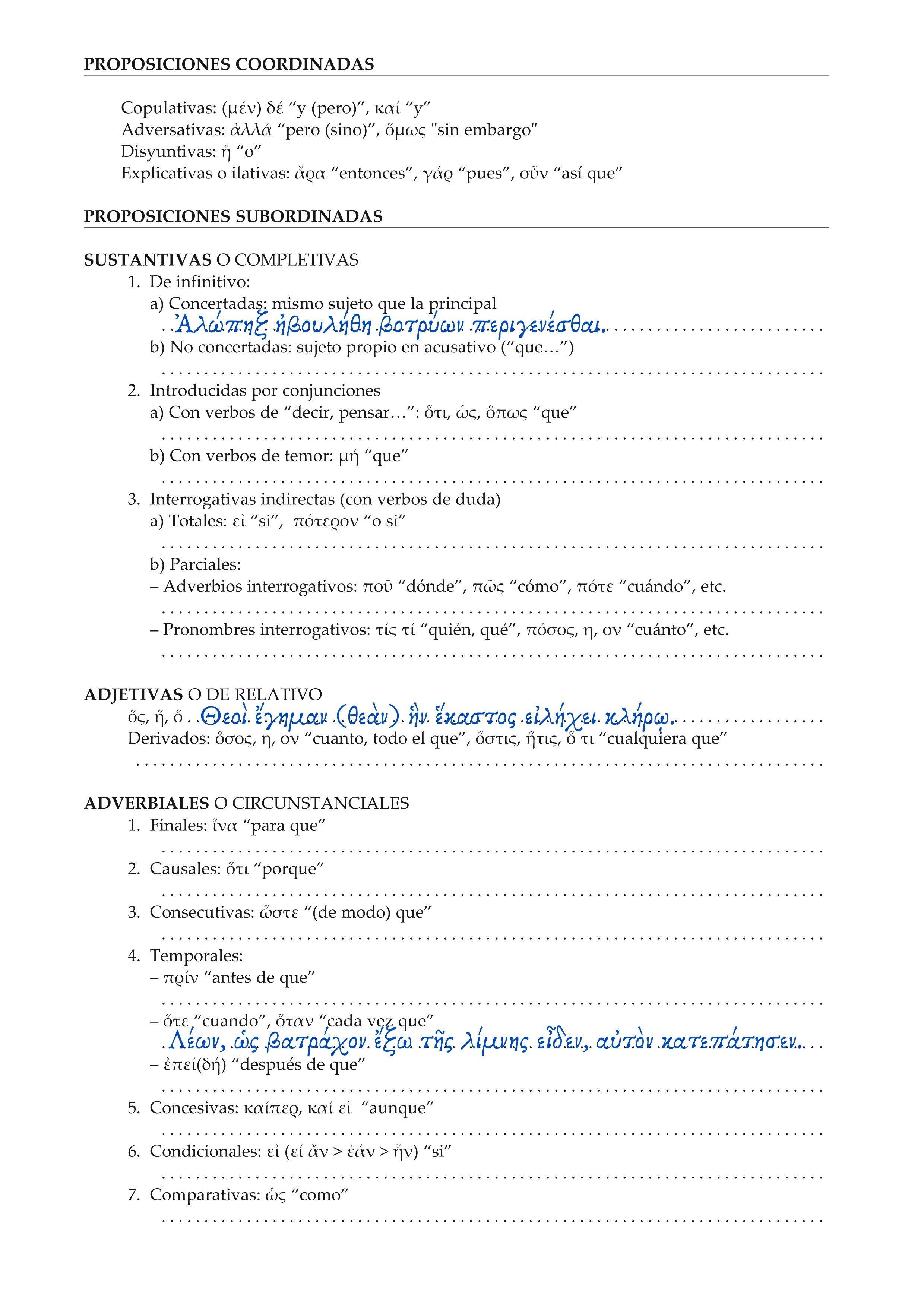 Folio con los tipos de oración subordinada del griego antiguo y espacio para añadir un ejemplo de cada tipo